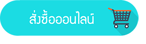 icon-sale-online