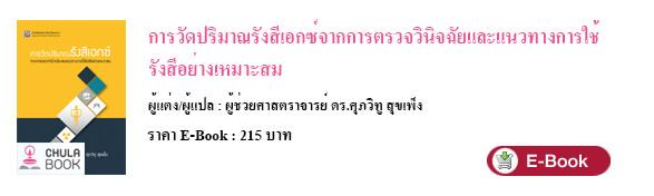 CU_ 9786167902593