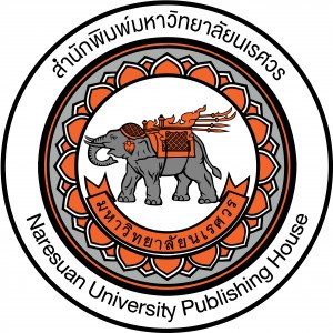 logo_new_publishing