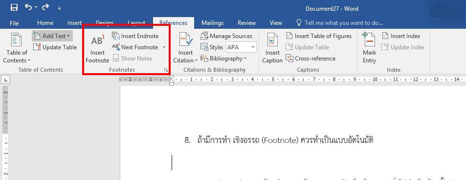 10เคล็ดไม่ลับการเตรียมต้นฉบับส่งสำนักพิมพ์-6
