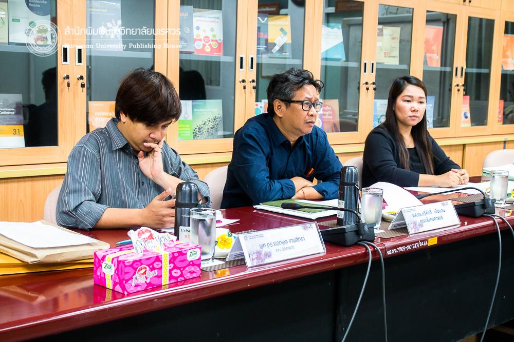 ประชุมอนุกรรมการ กองบรรณาธิการ กลุ่มมนุษยศาสตร์และสังคมศาสตร์ [16 ธันวาคม 2559]
