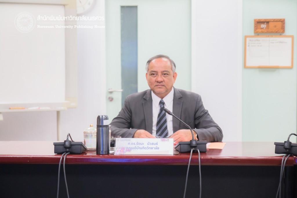 ประชุมกองบรรณาธิการ การจัดทำเอกสารสิ่งพิมพ์ทางวิชาการ ครั้งที่ 2/2560