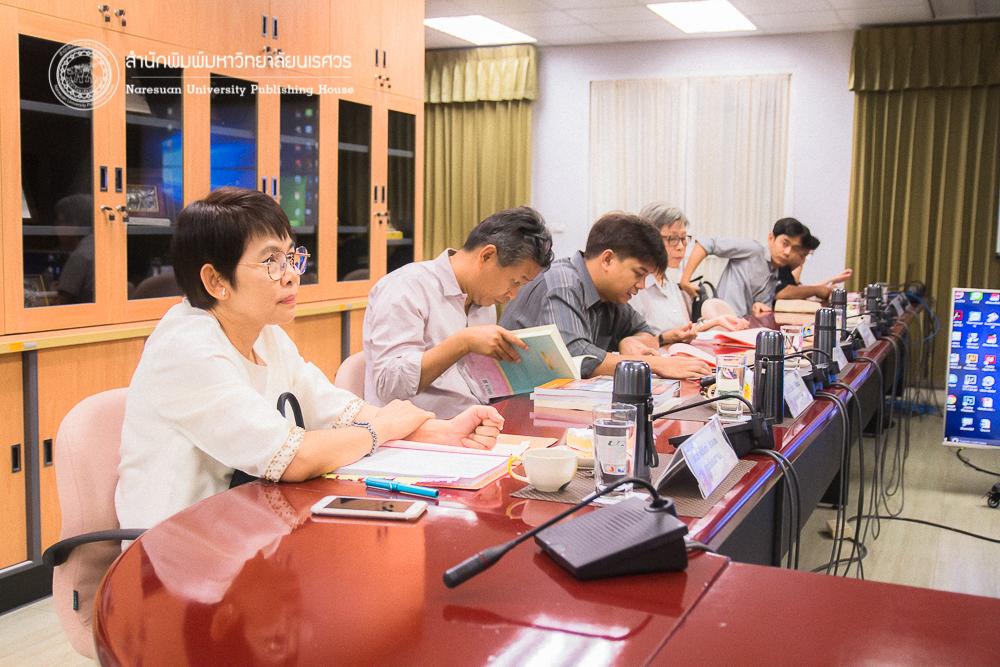 ประชุมกองบรรณาธิการ การจัดทำเอกสารสิ่งพิมพ์ทางวิชาการ ครั้งที่ 3/2560