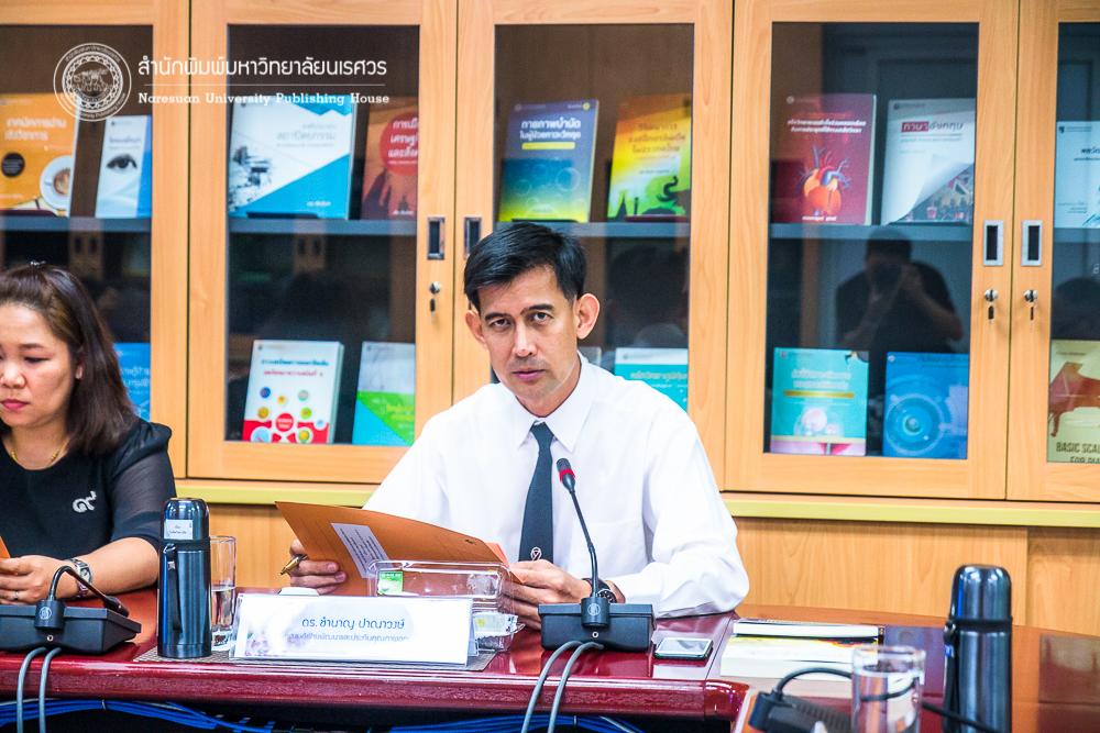 ประชุมกองบรรณาธิการ การจัดทำเอกสารสิ่งพิมพ์ทางวิชาการ