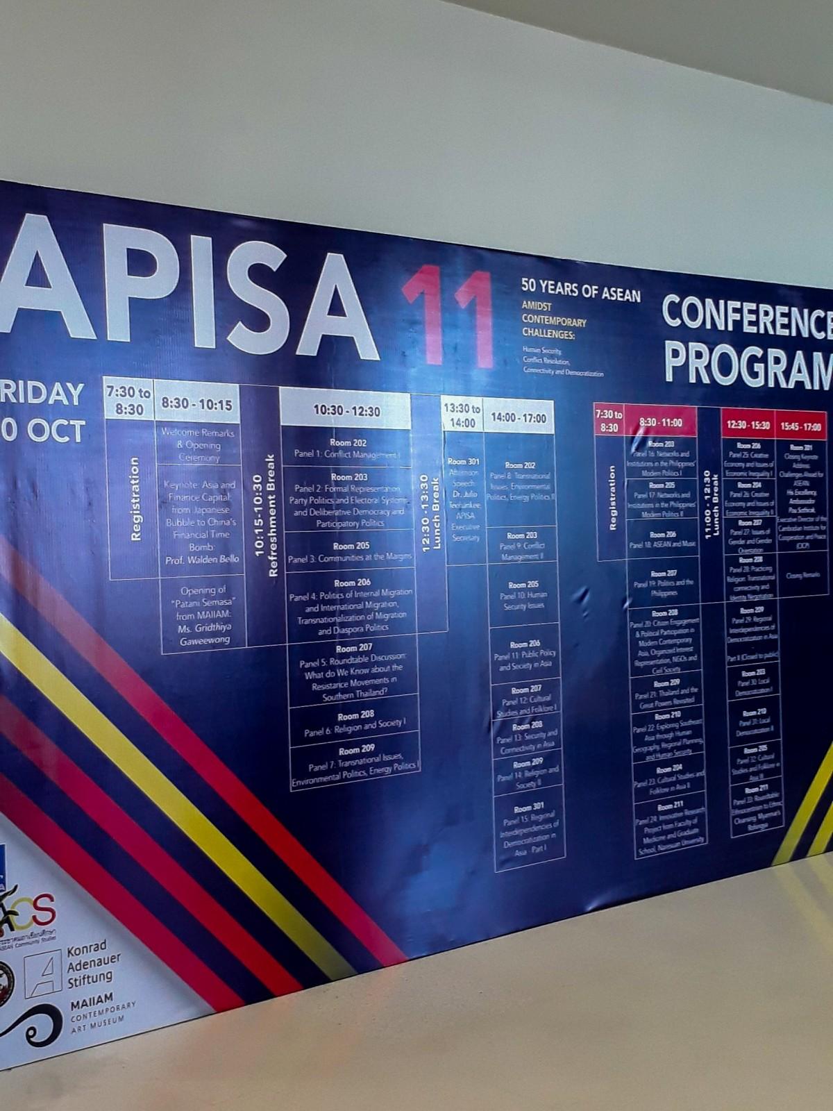 สำนักพิมพ์ ม.นเรศวร ร่วมออกบูธให้คำแนะนำการจัดทำเอกสารสิ่งพิมพ์ทางวิชการ ในงาน APISA 11