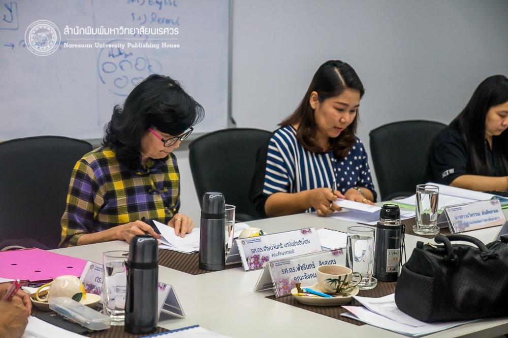 ประชุมอนุกรรมการ กองบรรณาธิการ กลุ่มมนุษยศาสตร์และสังคมศาสตร์
