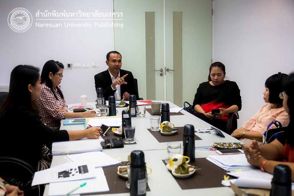 สำนักพิมพ์ฯ จัดประชุมหารือเรื่องลิขสิทธิ์งานวรรณกรรมและแนวทางการนำมาใช้งาน