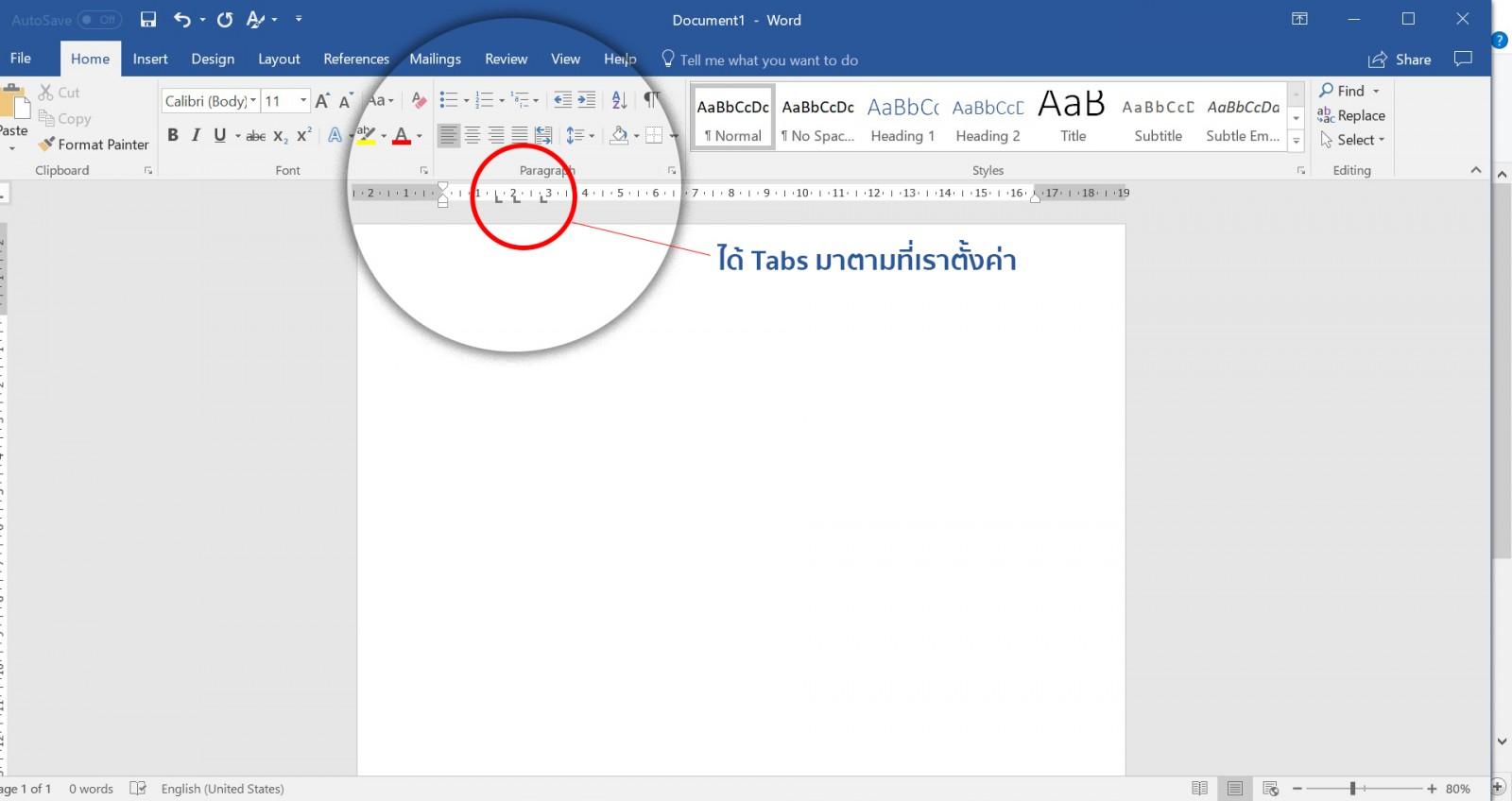 เลิกเคาะ Spacebar วิธีการตั้งแท็บ (Tabs) สำหรับย่อหน้าใน MS Word