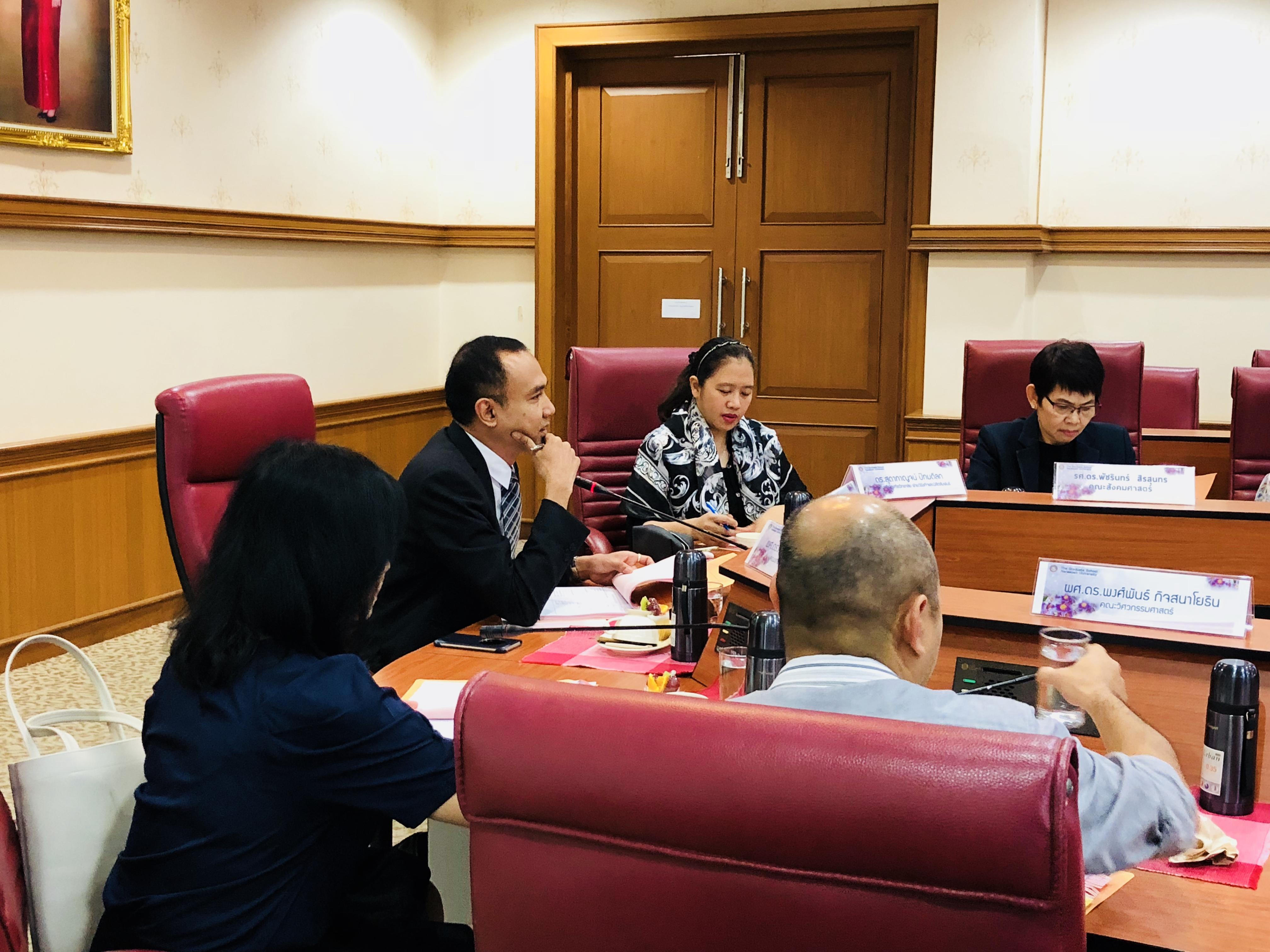 ประชุมกองบรรณาธิการ การจัดทำเอกสารสิ่งพิมพ์ทางวิชาการ ครั้งที่ 2/2561