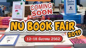NU Book Fair 2019