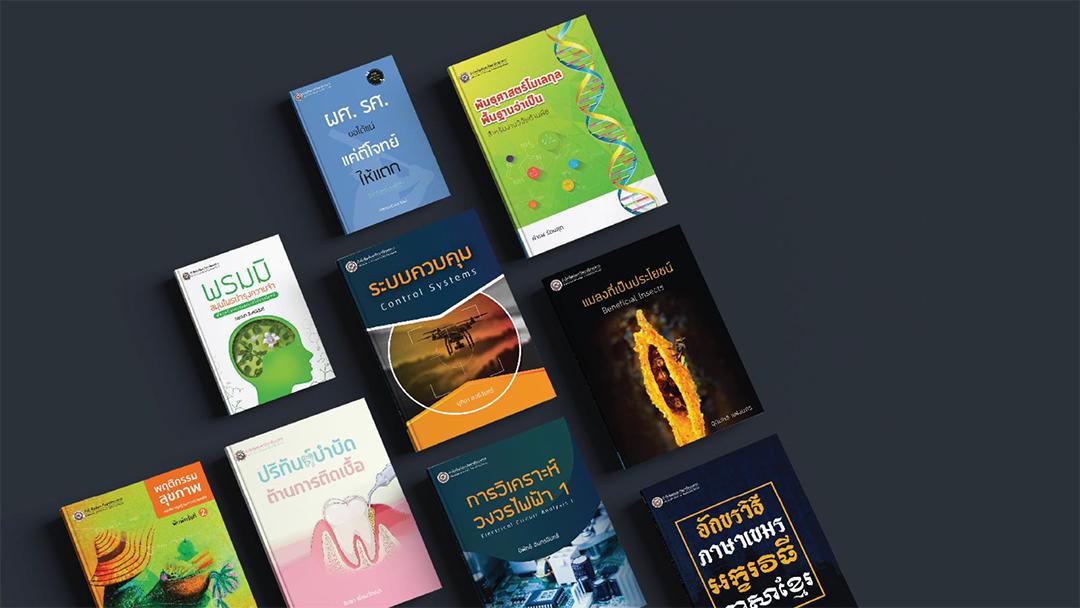6 กระบวนการออกแบบปกหนังสือที่มีคุณภาพ